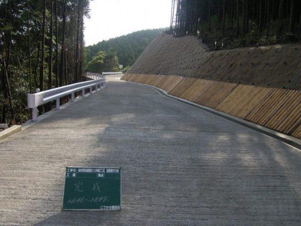 森林管理道開設工事 久七峠線